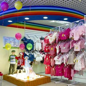 Детские магазины Кошек