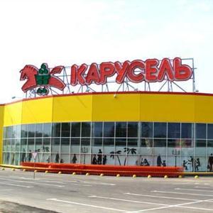 Гипермаркеты Кошек