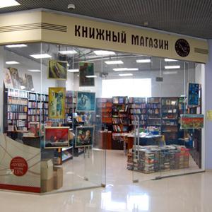 Книжные магазины Кошек