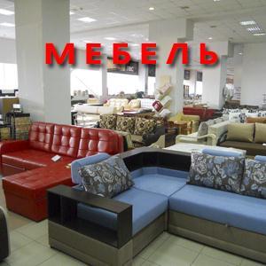 Магазины мебели Кошек