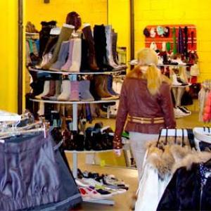 Магазины одежды и обуви Кошек