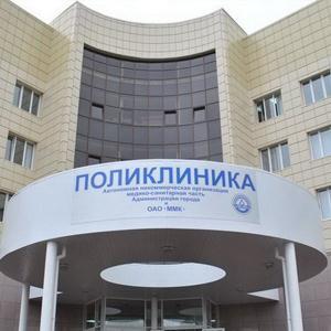 Поликлиники Кошек