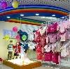 Детские магазины в Кошках