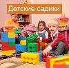 Детские сады в Кошках