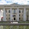 Дворцы и дома культуры в Кошках