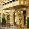 Гостиницы в Кошках