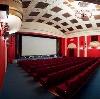 Кинотеатры в Кошках