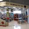 Книжные магазины в Кошках