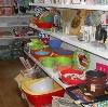 Магазины хозтоваров в Кошках