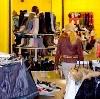 Магазины одежды и обуви в Кошках