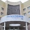 Поликлиники в Кошках