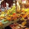 Рынки в Кошках