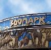 Зоопарки в Кошках