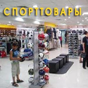 Спортивные магазины Кошек