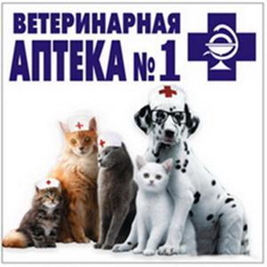 Ветеринарные аптеки Кошек